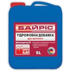 Гідрофобна добавка Байріс (Betonvergutung H5) 5л.